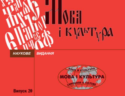 Надрукований 188 том