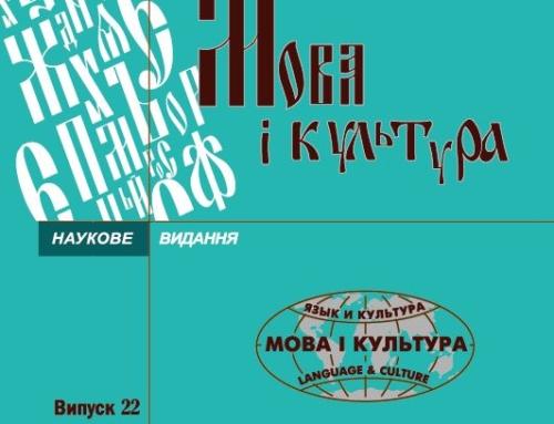 Электронный вариант 196 тома